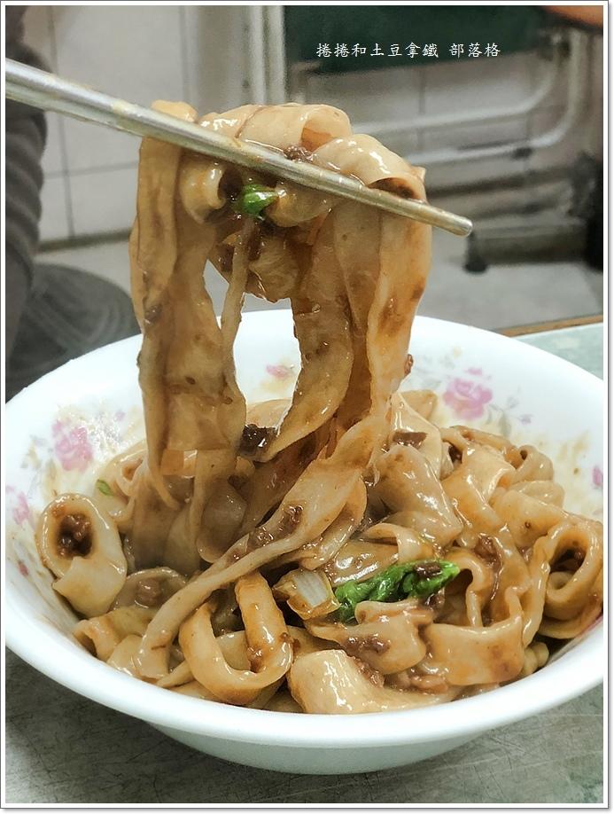 鄧記牛肉麵13.JPG