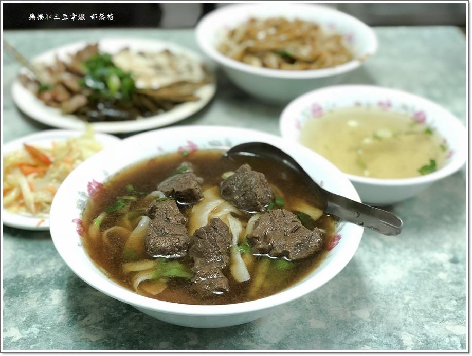 鄧記牛肉麵14.JPG