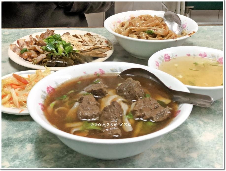 鄧記牛肉麵15.JPG