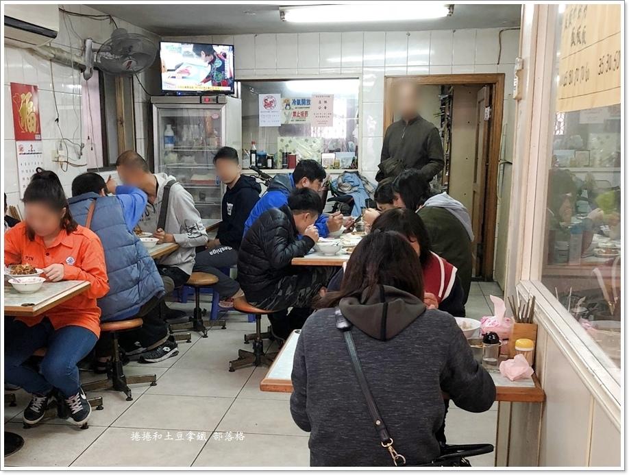 鄧記牛肉麵18.JPG