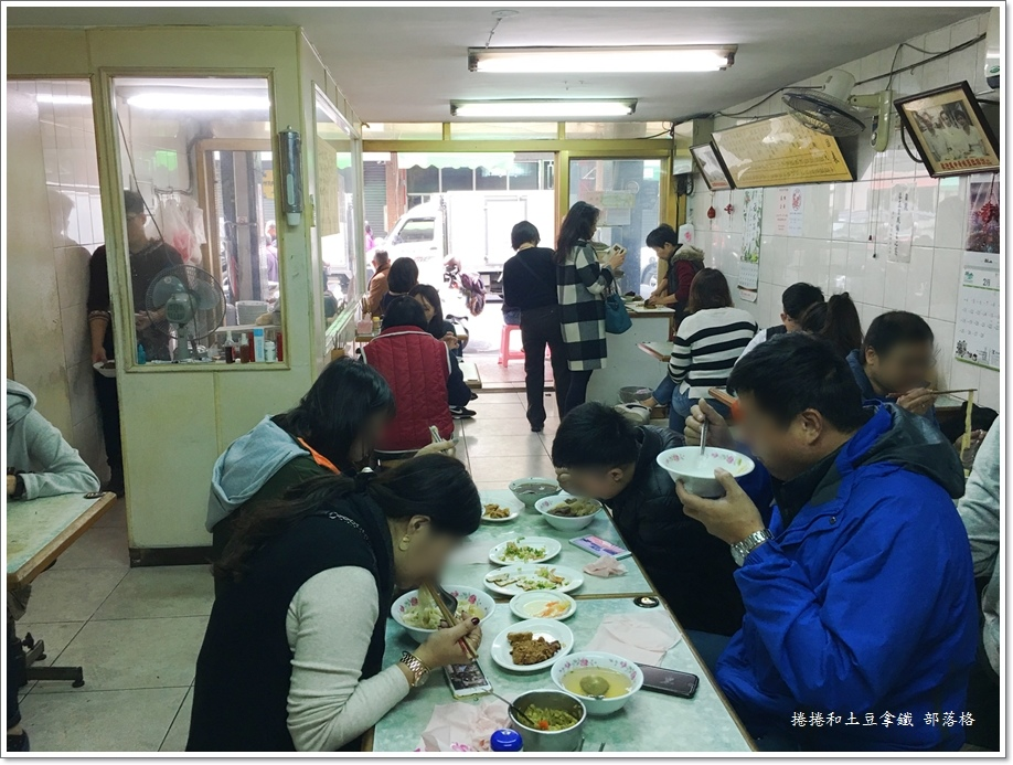 鄧記牛肉麵19.JPG