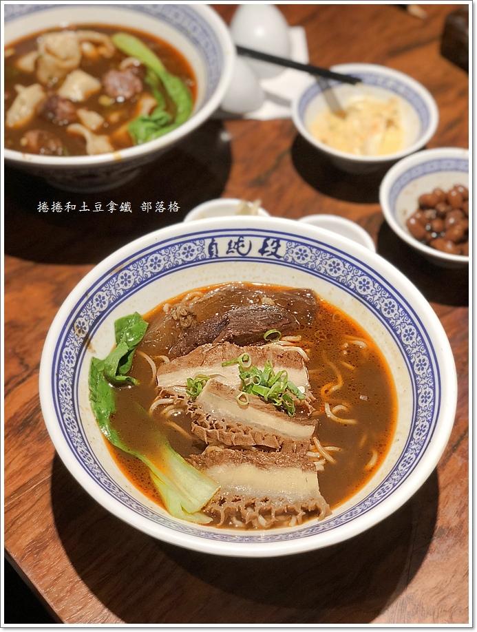 段純真牛肉麵13.JPG