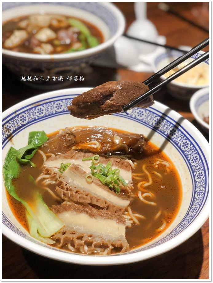 段純真牛肉麵14.JPG