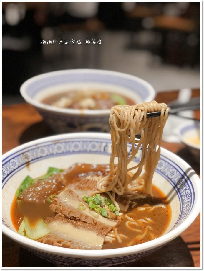 段純真牛肉麵16.JPG