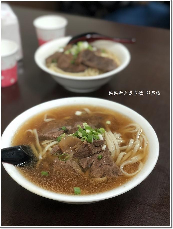 港園牛肉麵04.JPG