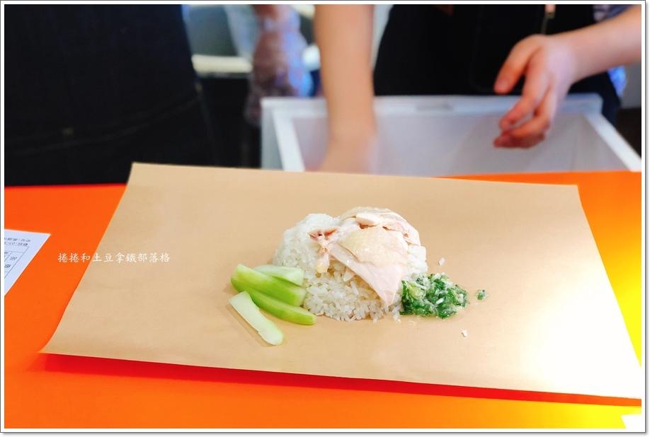 東馬海南雞飯-1