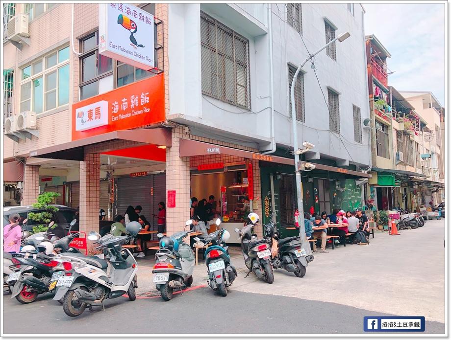 東馬海南雞飯-2