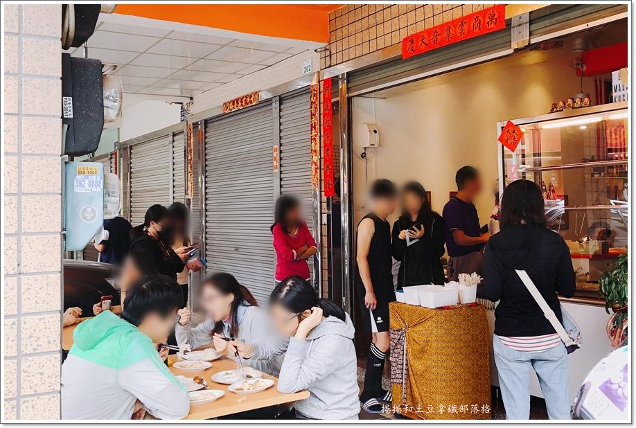 東馬海南雞飯-3