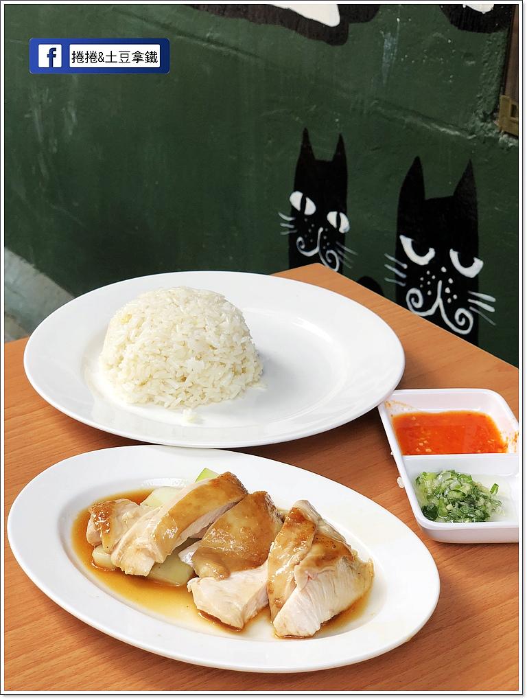 東馬海南雞飯-6