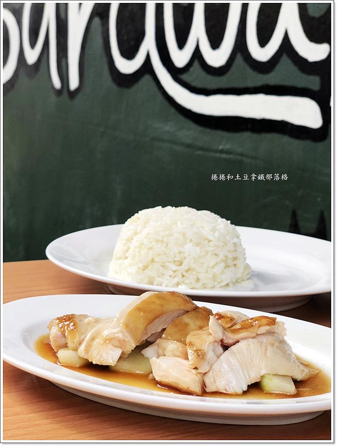 東馬海南雞飯-14