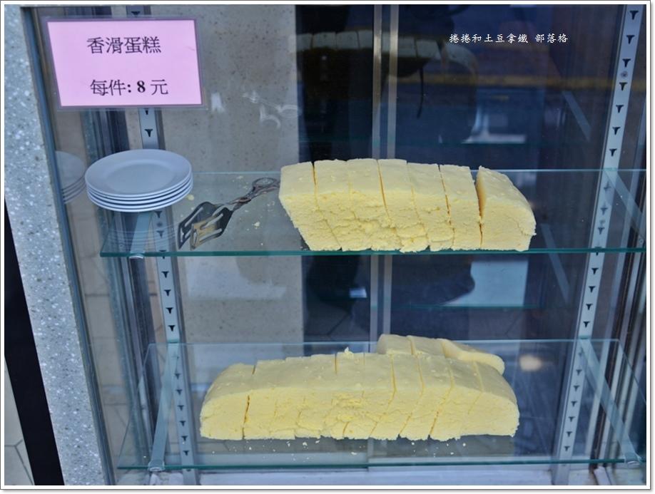 源記甜品專家07.JPG