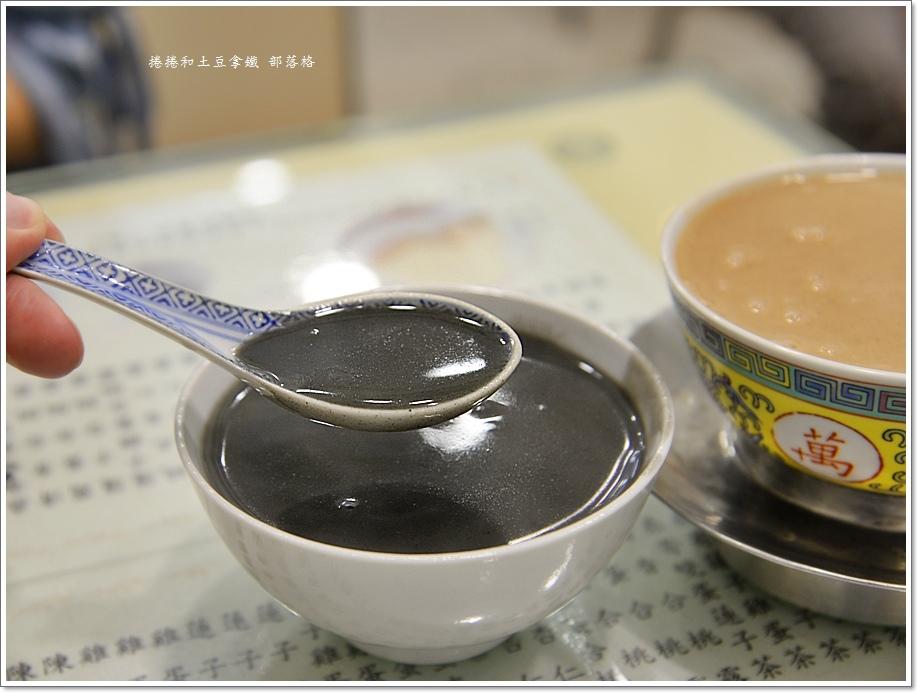 源記甜品專家09.JPG