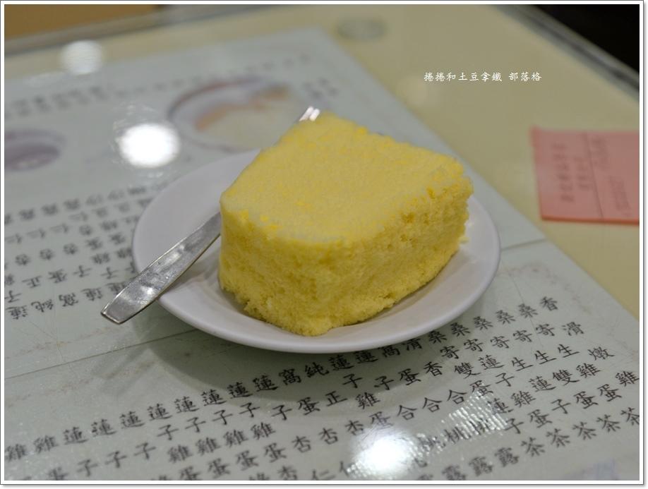 源記甜品專家13.JPG