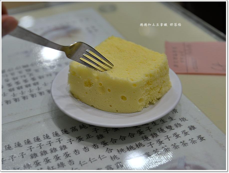源記甜品專家14.JPG