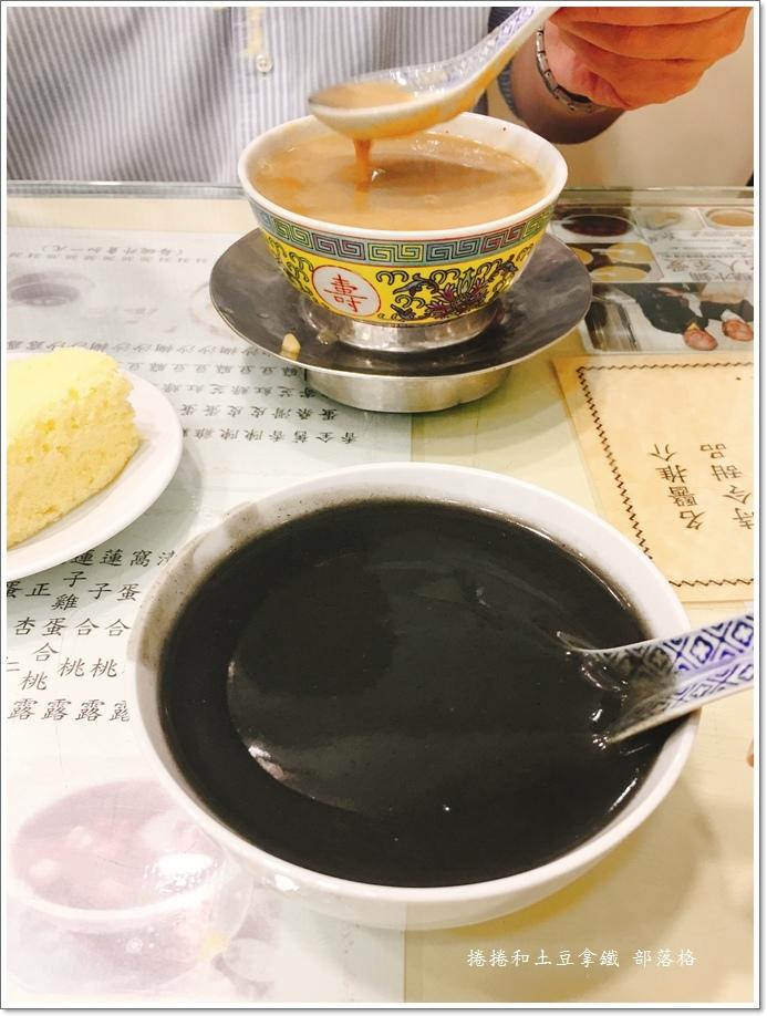 源記甜品專家16.JPG