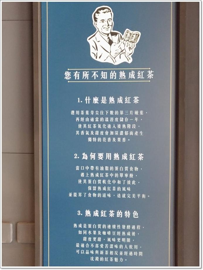 可不可熟成紅茶小港漢民店2