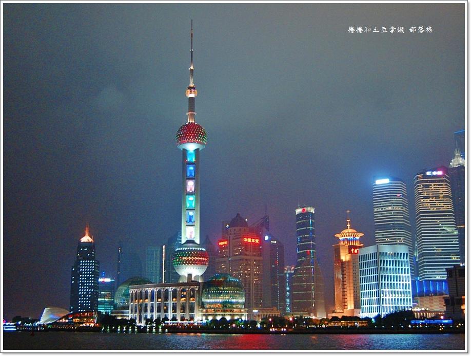 上海外灘01