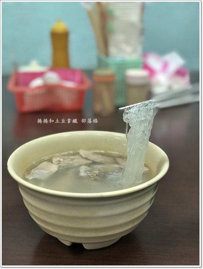 光華老店豬心冬粉04.JPG