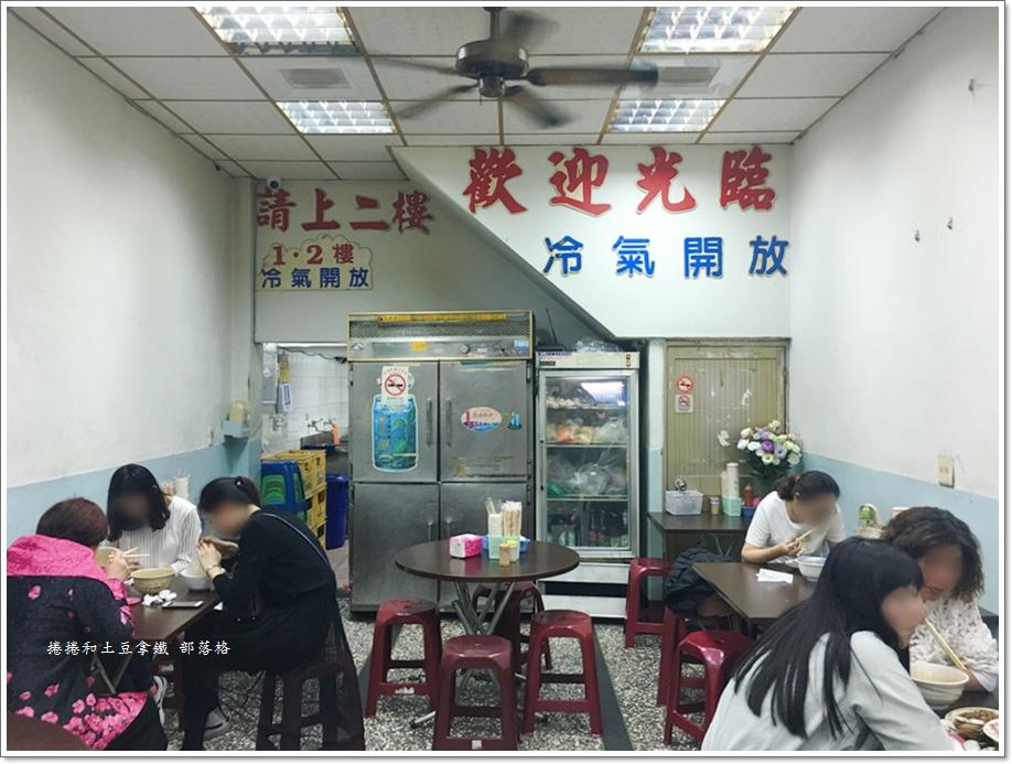 光華老店豬心冬粉06.JPG