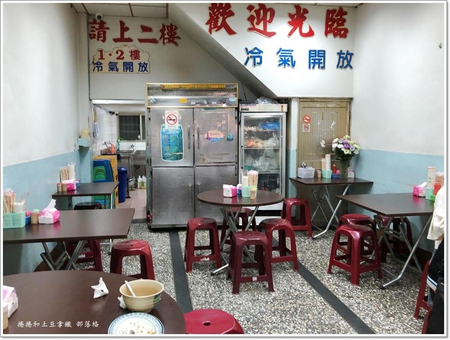 光華老店豬心冬粉09.JPG