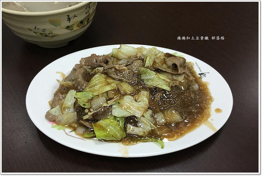 光華老店豬心冬粉12.JPG