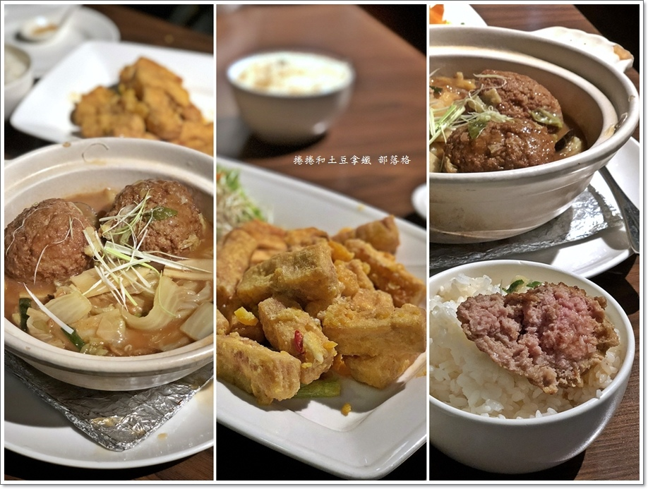 南方莊園晚餐05.jpg