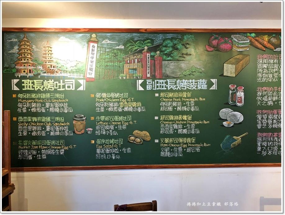 高三孝碳烤吐司07.JPG