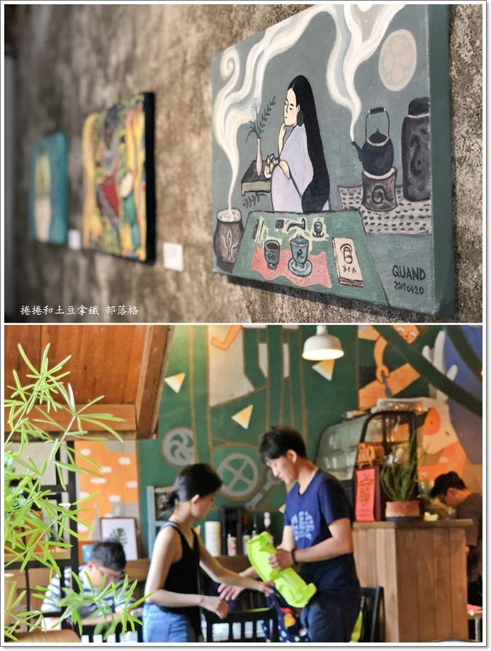 恆春麋谷咖啡03.jpg