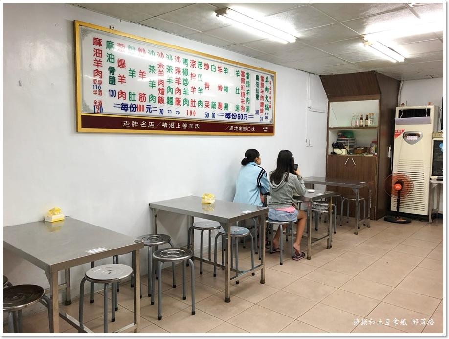潮州阿祥羊肉06.JPG