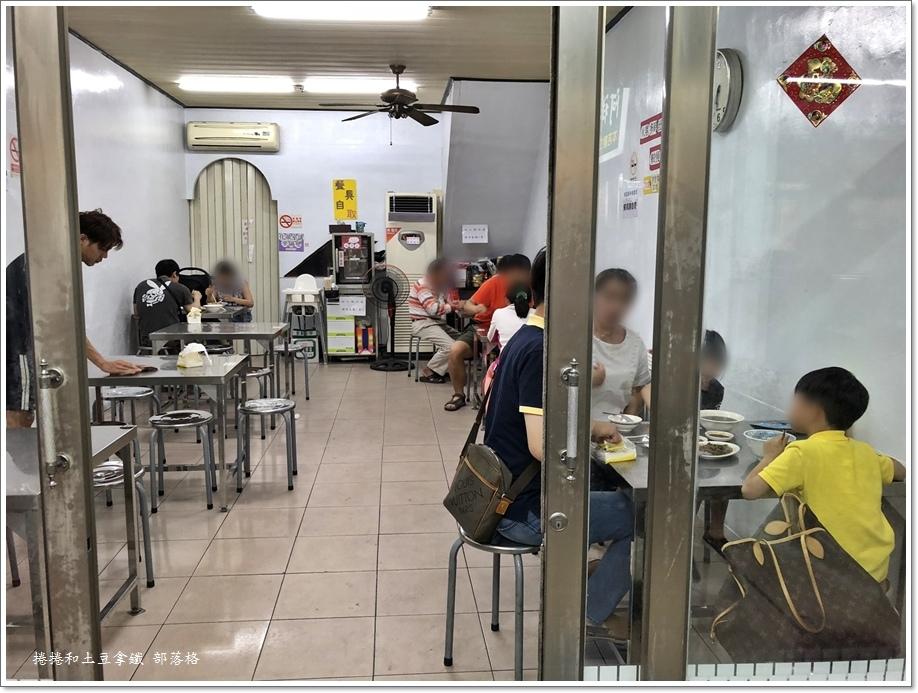 潮州阿祥羊肉07.JPG