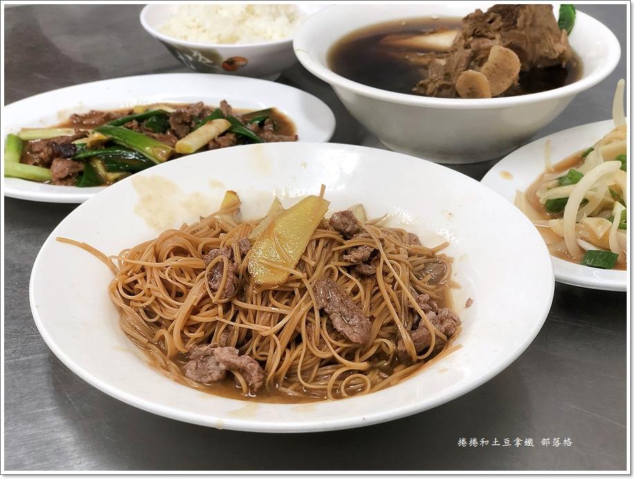 潮州阿祥羊肉14.JPG