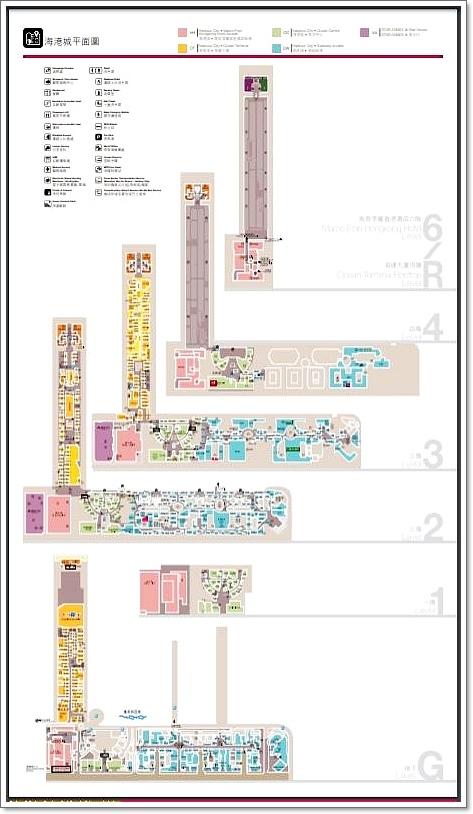海港城平面圖