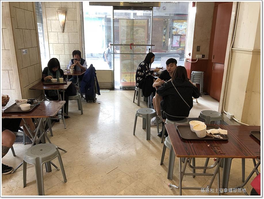 十八座狗仔粉佐敦-8.JPG