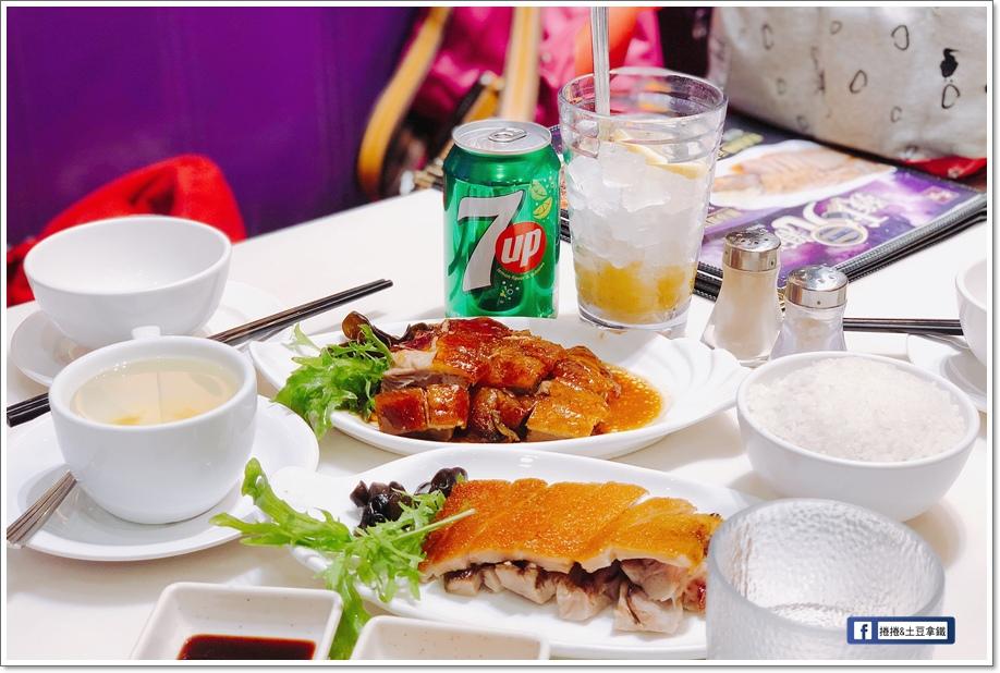 翠華餐廳佐敦4.JPG