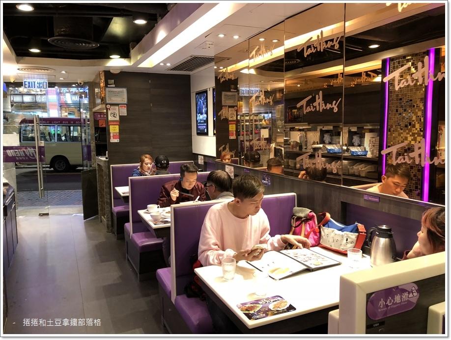 翠華餐廳佐敦8.JPG