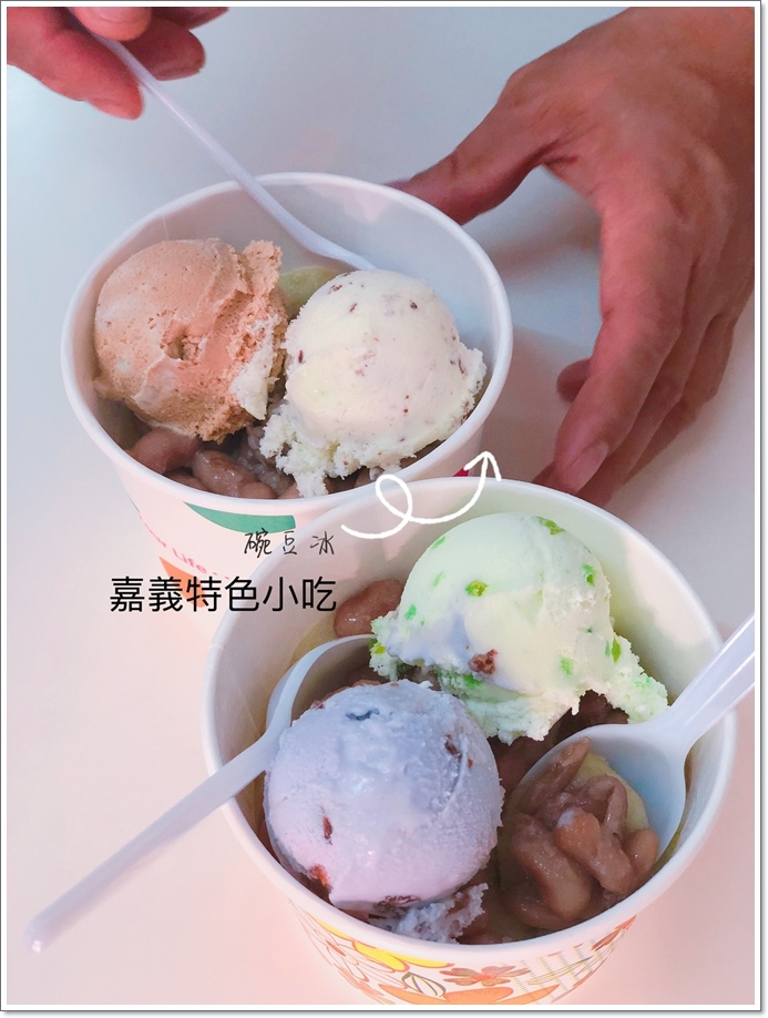 北楓彎豆冰03.JPG