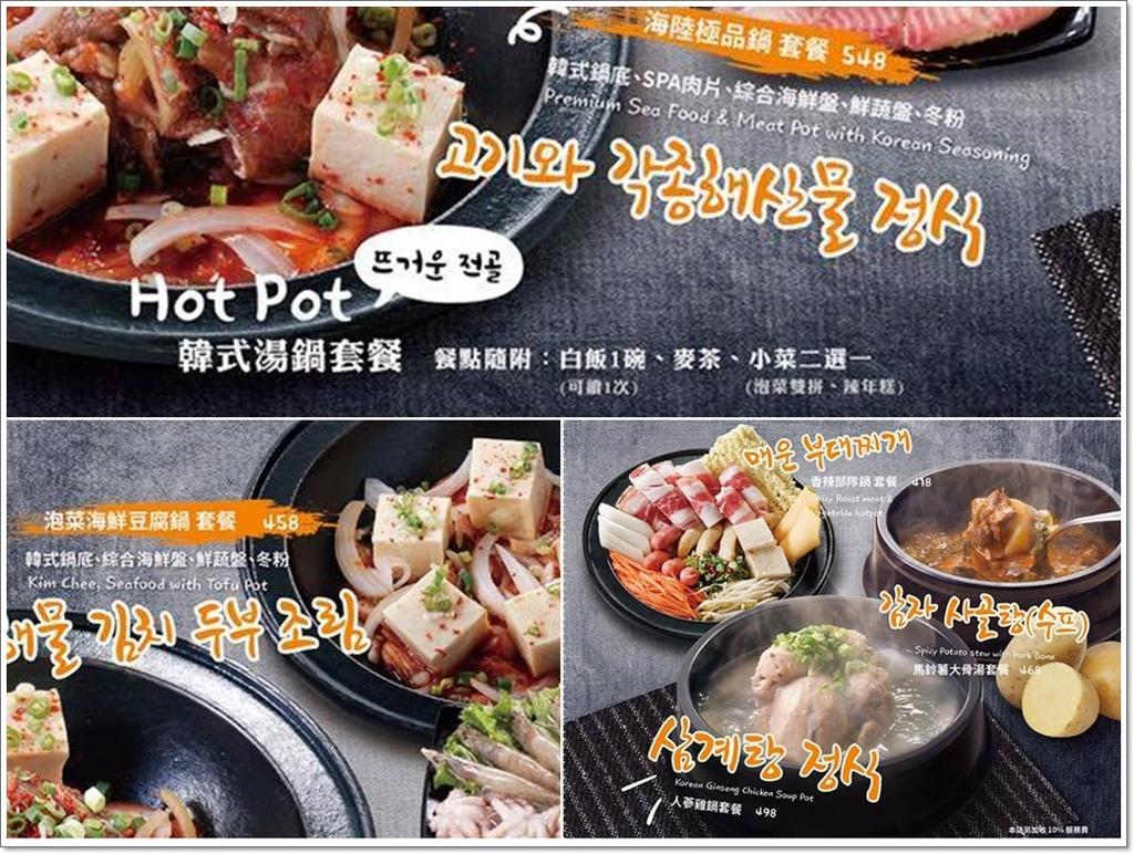 劉震川韓式料理-28