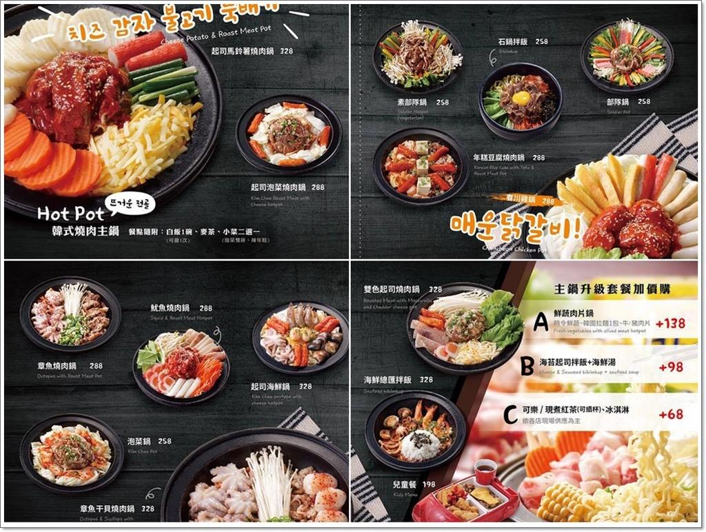 劉震川韓式料理-27