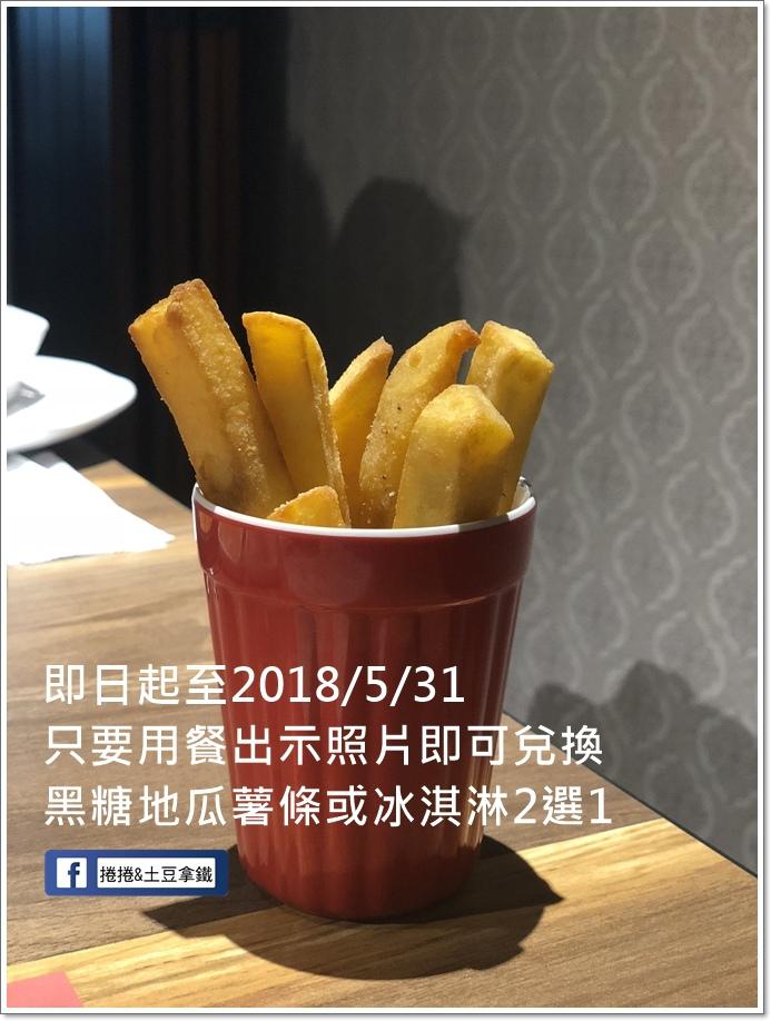 劉震川韓式料理-30.JPG