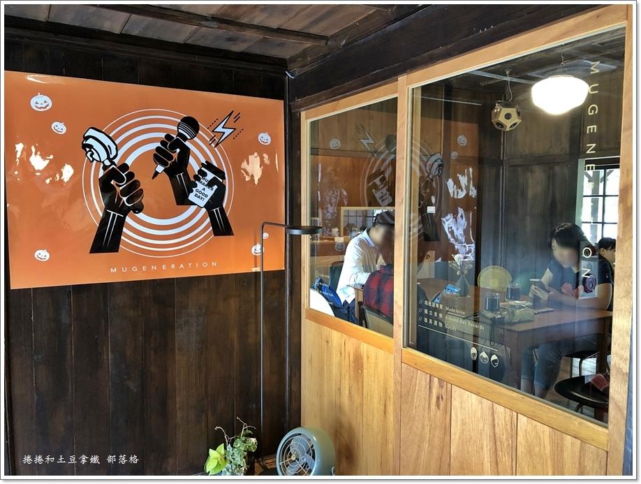 木更咖啡15.JPG