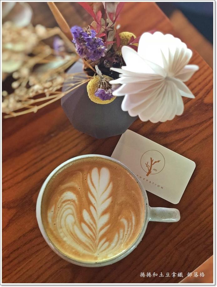 木更咖啡20.JPG