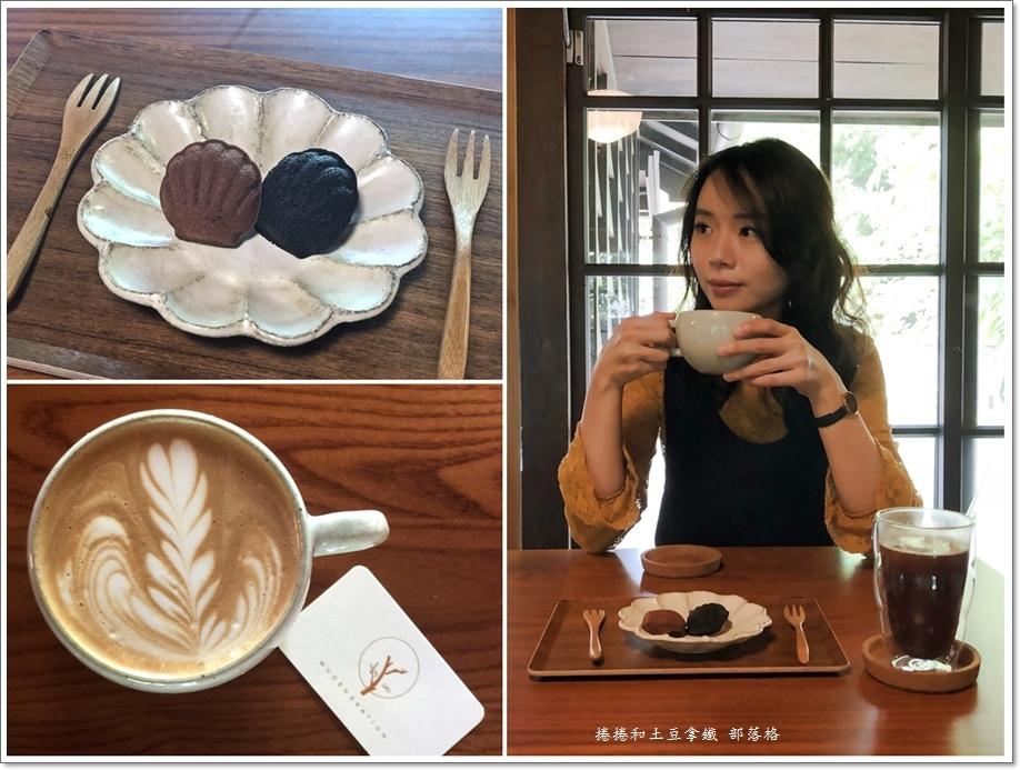 木更咖啡21.jpg
