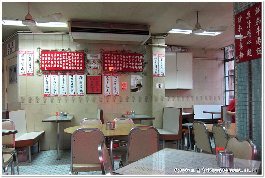 美都餐室-1