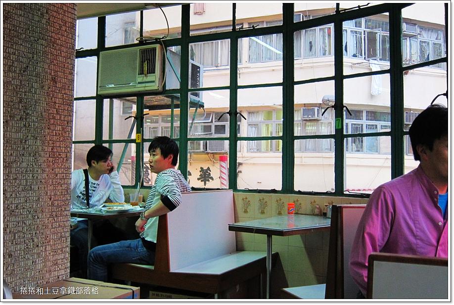 美都餐室-3