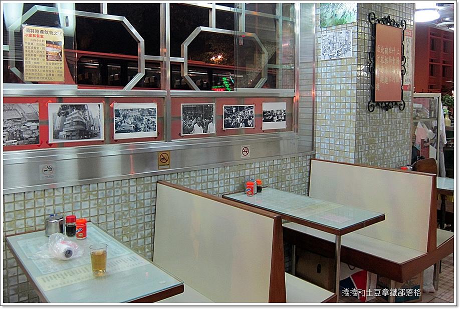 美都餐室-10