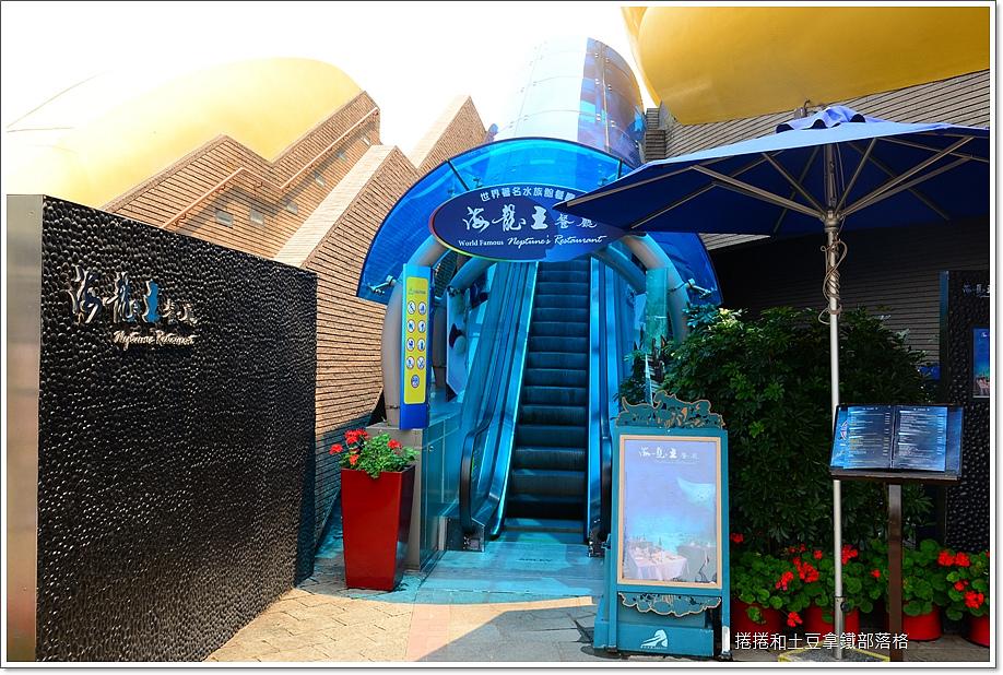 海龍王餐廳-1