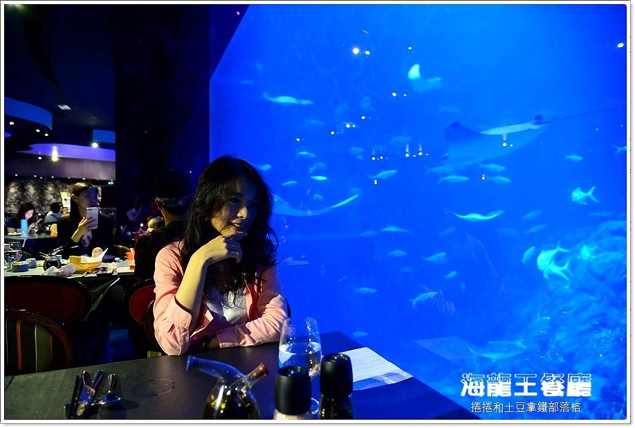 海龍王餐廳-13