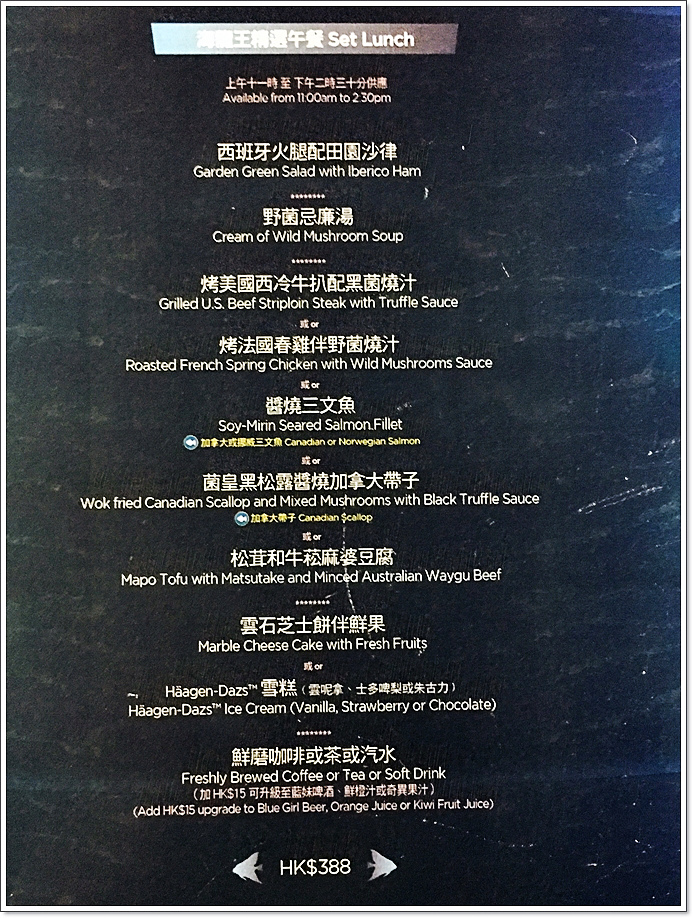 海龍王餐廳-21