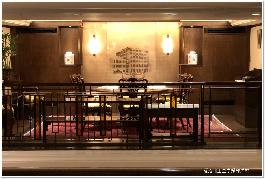 半島酒店嘉麟樓-2.JPG