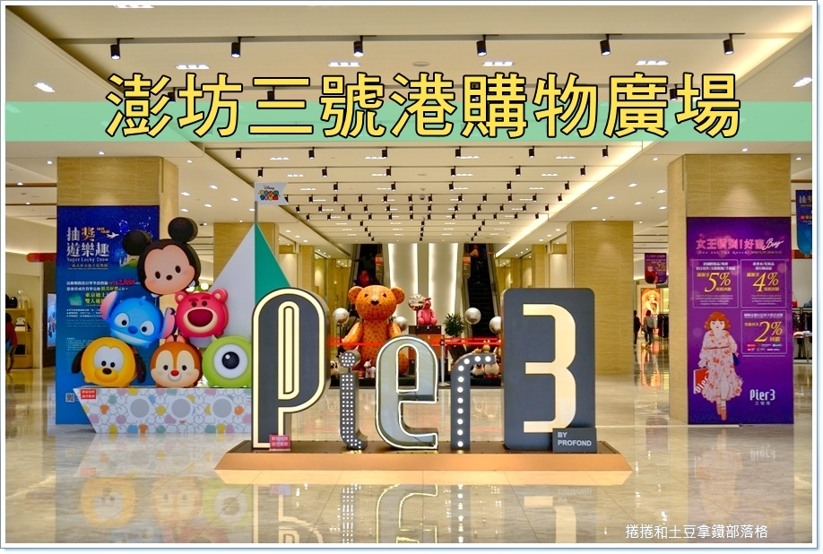 澎坊三號港-11.JPG